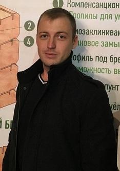 Сергей Юрьевич